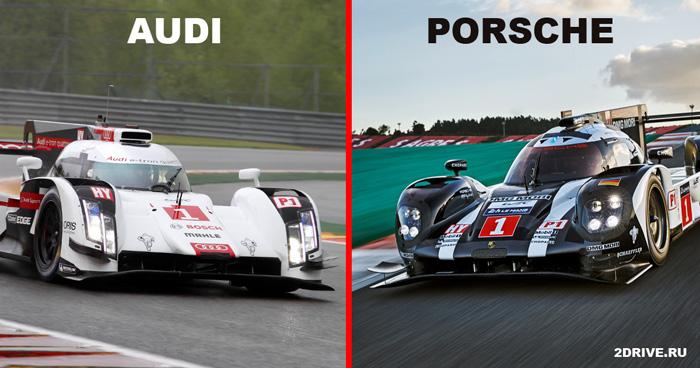 Месть должна быть холодной: как Porsche поиздевался над Audi