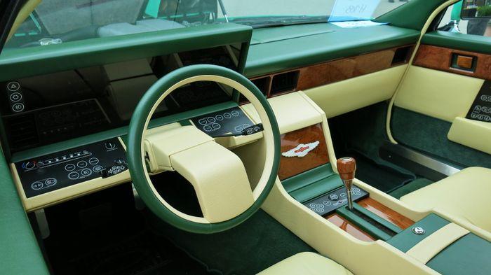 Aston Martin Lagonda (1967)