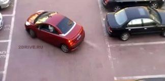 Сладкая месть на парковке: девушка достойно ответила авто-хаму