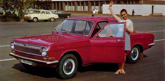 Реклама «Волги» в СССР, автомобиля, о котором мечтали миллионы